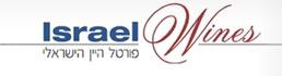 פורטל היין הישראלי
